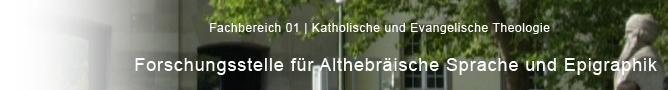 Forschungsstelle für Althebräische Sprache und Epigraphik